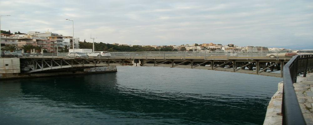 Η παλαιά γέφυρα του Ευρίπου