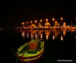 Λιμάνι Αρτάκης