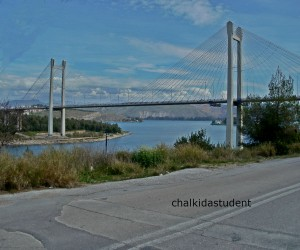υψηλή γέφυρα