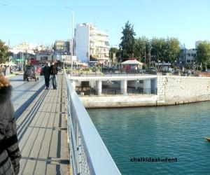 παλαιά γέφυρα