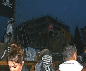 Καρναβάλι 2016 Χαλκίδα